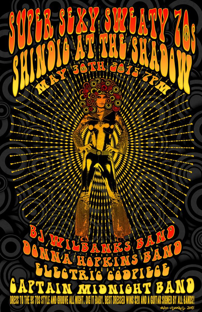 Sweaty-Funk-Poster-663x1024